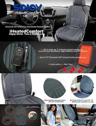 sojoy seat covers car heater heated kit