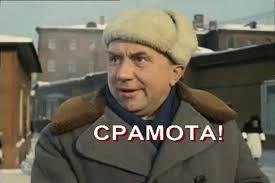 Бои с участием детей не нарушали их прав, они просто показали шоу, - детский омбудсмен в Чечне - Цензор.НЕТ 8153