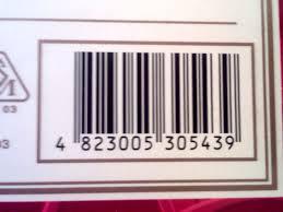 Маркетинговый анализ упаковки Реферат Данная упаковка обладает производственными условными обозначениями или информационными знаками