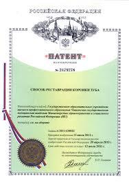 Читинская Государственная Медицинская Академия ЧГМА г Чита  Скачать