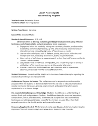 a bad essay examples english