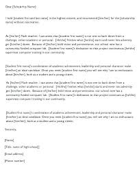 sample letter of recommendation for college student recommendation letter template reference rker free printable