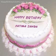 Birthday Cake Zahra Lulalisacom