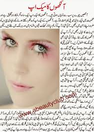 as eye makeup tips is very important for your eye care and eye beauty women and s can also try at home with so simple methods