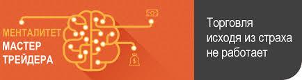 Системный подход к принятию управленческих решений курсовая Процесс Системный подход к принятию управленческих решений курсовая на тему бесплатно Механизм реализации системного подхода принятии курсовая работа