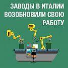<b>Насосы</b> для воды DAB (Даб Пампс) - Производитель насосного ...