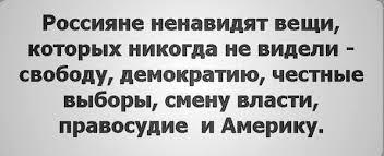 Россия не оккупирует никакие территории. Это гражданская война, - Песков о Донбассе - Цензор.НЕТ 1098