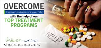 The New Life | Best Rehab Center in Islamabad | Drug Addiction Treatment  Center in Islamabad | Best Rehab and Psychiatric Center in Islamabad |  Rehabilitation Center in Islamabad, PakistanHome | The