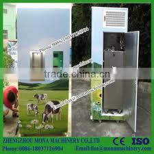 Vending Machines In Kenya Extraordinary 48% Discount Supply Kenya Fresh Milk Vending Machinedispenser Atm
