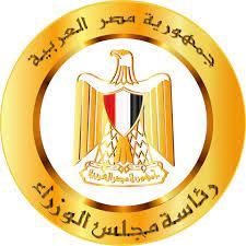 منظومة الشكاوى الحكومية الموحدة... - رئاسة مجلس الوزراء المصري