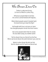 martin luther king jr kids poem