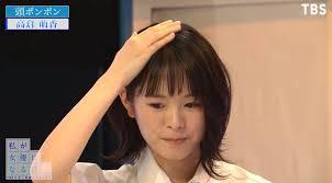 高倉萌香 1のTwitterリアルタイム検索結果 | meyou [ミーユー]