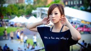 Japanese teens online japanese teen