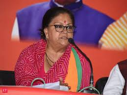 Bjp Video Of Cong Mla Insulting Vasundhara Raje Goes Viral On The