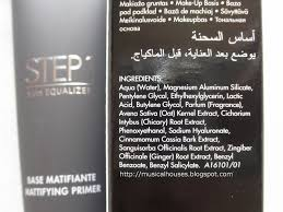 mufe step 1 skin equalizer mattifying primer ings by alhouses