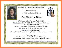 Death Announcement Template Sample Of Funeral Announcement Death