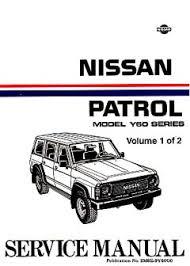 Nissan Patrol Manuals