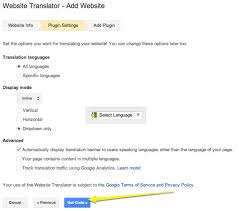 Using Google Translate with Squarespace