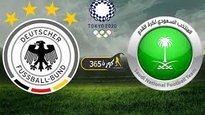 نتيجة مباراة السعودية وألمانيا اليوم في أولمبياد طوكيو - كورة 365
