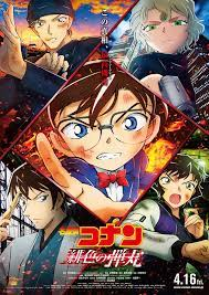 Detective Conan: The Scarlet Bullet Film Brings Akai Family Together