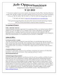 Bank Teller Job Description Resume Bank Teller Job Description