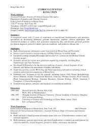 Bioinformatics Resume Cv Of Rong Chen