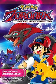 Pokémon: the Movie – Zoroark: Master of Illusions eBook by Ryo Takamisaki