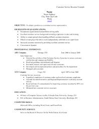 Sample Resume Skills For Customer Service Nardellidesign Com