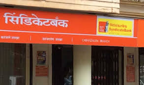 Syndicate Bank Syndicate Bank Cuts Mclr Across Tenors By 5 Bps From June 15