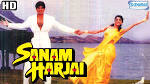 Image result for Sanam Harjai (1995)