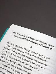 """Книга """"<b>Чётки</b>. Мысли-стихи современного монаха"""" <b>Игумен</b> ..."""