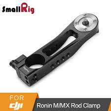 <b>SmallRig Rod Clamp</b> (<b>25.4mm</b>) to Arri Rosette Kit for DJI Ronin M ...