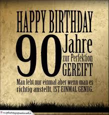 90 Geburtstag Retro Geburtstagskarte Geburtstagssprüche Welt