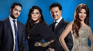 برنامج اراب ايدول 2 Arab Idol الحلقة 7 كاملة اون لاين Images?q=tbn:ANd9GcR6sjlmKvq9UDuFZDpV2YEoPhHKHlGsCitMn_OkYyjQ7Dy-qYar