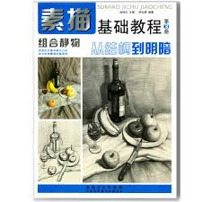 chinese painting art books chinese from structure to shading still life pencil painting sketch drawing book in books from office supplies on