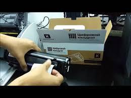 <b>Картридж</b> Q2612A для принтера HP 1018 - YouTube