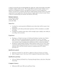 Captivating Resume For Applying To Dental School On Dental Assistant