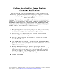 Common Application Essay 2015 16 Simon Gipps Kent Top 10 How To Write A Personal Essay For