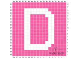 Letter D Graph Free Crochet Pattern Alphabet Crochet