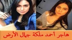 رأى النجم محمد امام فى الفنانة الجميلة هاجر احمد واسرار تعرفها لأول مرة -  YouTube