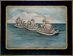 modern art in west and east essay heilbrunn timeline  seascape three boats