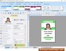 amp; Gate Software Maker Visitors Id Management Cards Screenshots Pass Of