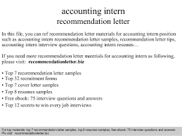 Intern Recommendation Letter Sample Accounting Intern Recommendation Letter