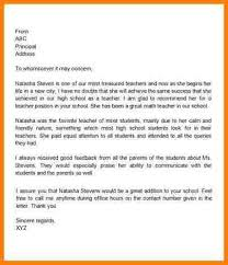 teacher reference letter sample letter of re mendation for teacher of the year