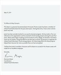 Personal Reference Letter Template Word Achievable Character Samples ...