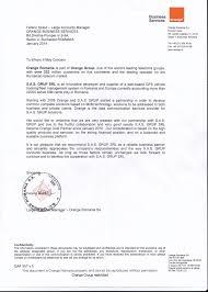Gps Technician Cover Letter