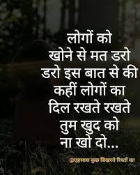 broken heart sad whatsapp dp