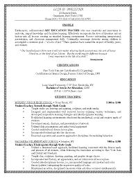 Resume Example Teacher Job Resume Ixiplay Free Resume Samples