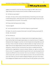 organizational culture essay example western out ga organizational culture essay example