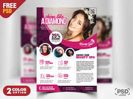Beauty Salon Flyer Template Psd Psd Zone